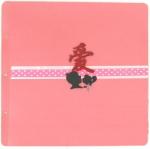bai-tou-xie-lao-cover.jpg