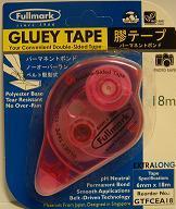 Fullmark Glue Tape - 18m