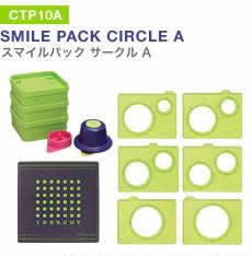 CarlaCraft 100%CUT Template Cutter Set - Smile Pack Circle A