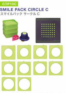CarlaCraft 100%CUT Template Cutter Set - Smile Pack Circle C