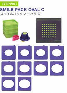 CarlaCraft 100%CUT Template Cutter Set - Smile Pack Oval C