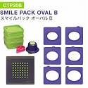 CarlaCraft 100%CUT Template Cutter Set - Smile Pack Oval B