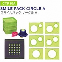 CarlaCraft 100%CUT Template Cutter Set - Smile Pack Circle A