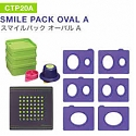 CarlaCraft 100%CUT Template Cutter Set - Smile Pack Oval A