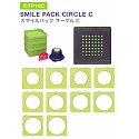 CarlaCraft 100%CUT Template Cutter Set - Smile Pack Circle C