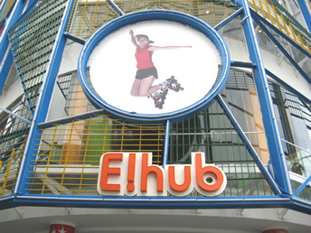 e-hub @ Downtown East